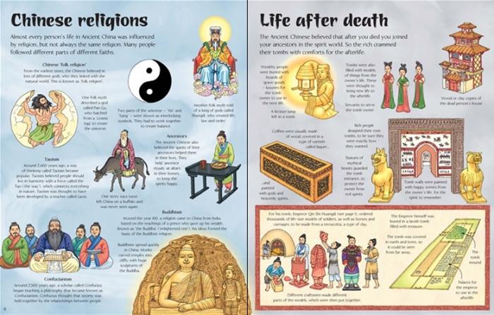 See inside Ancient China [2]