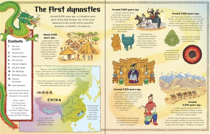 See inside Ancient China [1]