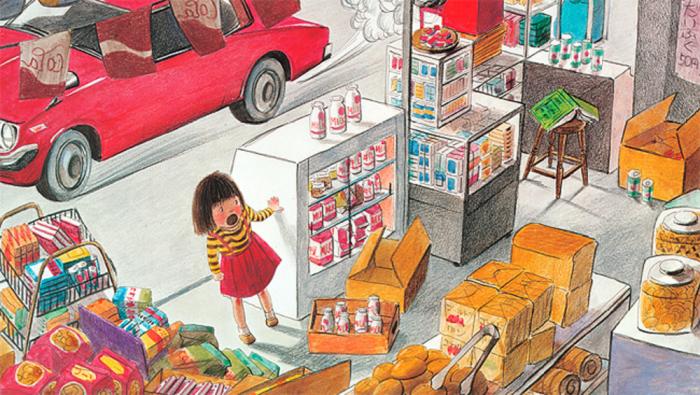 Singură la cumpărături [5]