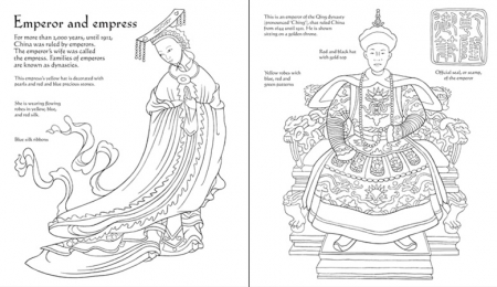 Chinese patterns to colour [1]