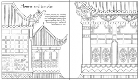 Chinese patterns to colour [3]