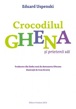 Crocodilul Ghena [1]