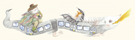 Dragonul 32 [2]