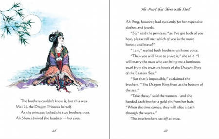 Illustrated stories from China [4]