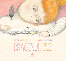 Dragonul 32 [0]