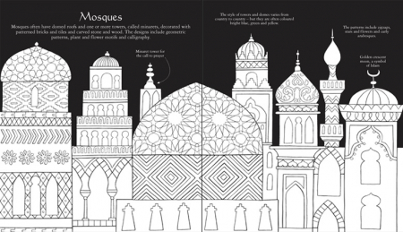 Middle Eastern patterns to colour [2]