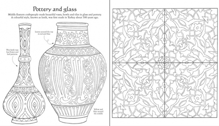 Middle Eastern patterns to colour [3]