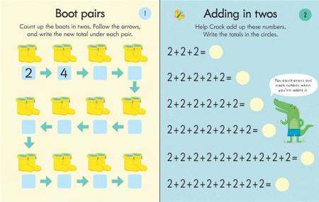 Multiplying practice pad 6-7 [1]