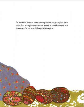 Recenka și ouăle de Paști [2]