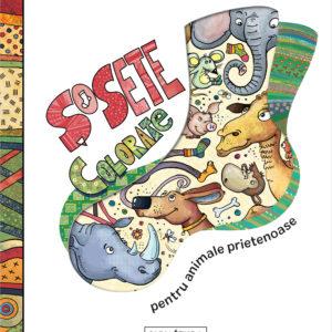 Sosete colorate pentru animale [7]