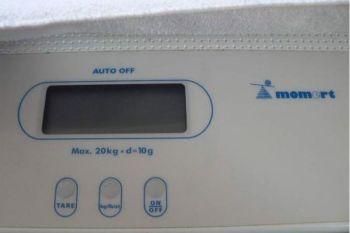 Cantar bebelusi nou nascuti si copii Momert 6420 electric2