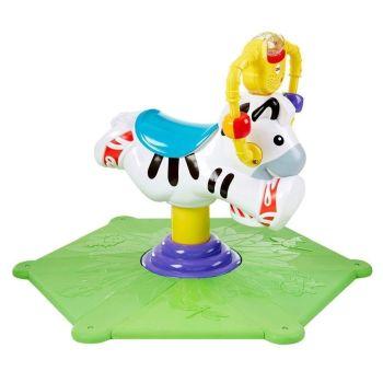 Zebra Hipp Hopp Fisher-Price0