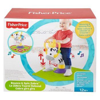 Zebra Hipp Hopp Fisher-Price6
