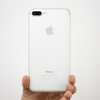 Husa SuperSlim iPhone 8 Plus / 7 Plus0
