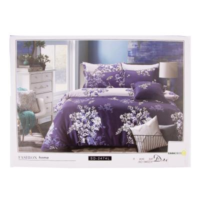 Lenjerie de pat policoton floral bluemarin - 200x230 cm0