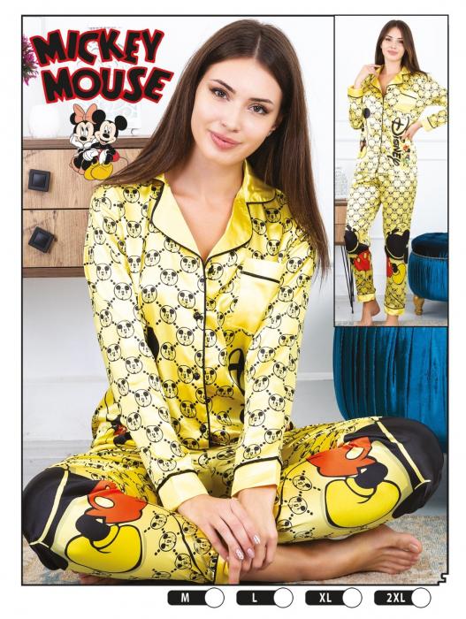 Pijama Dama, Galbena, Din Satin 0