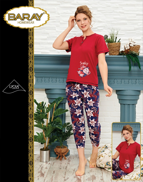 Pijama Dama, Rosie, Din Bumbac Cu Lycra 0