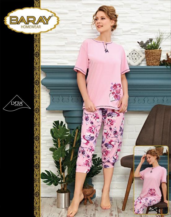Pijama Dama, Roz, Din Bumbac Cu Lycra 0