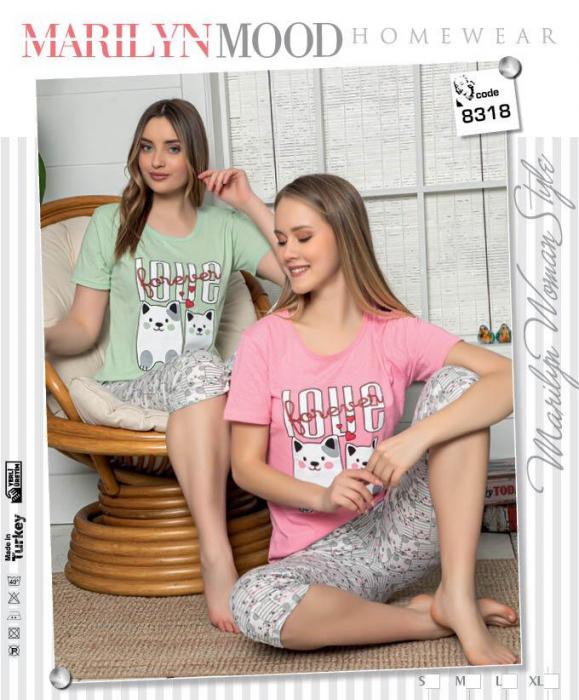 Pijama Dama Serena, Cu Maneca Scurta 0