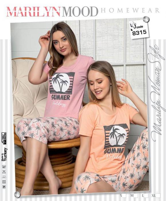 Pijama Dama Serena, Cu Maneca Scurta, Imprimeu Summer [0]