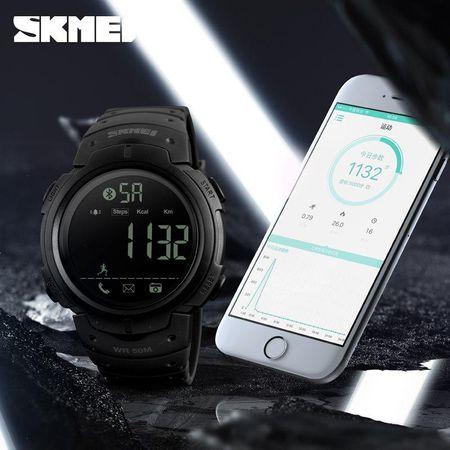Ceas Smartwatch barbatesc, Skmei, Bluetooth, Pedometru, Afisaj Digital, Calorii, Sport, notificari 3