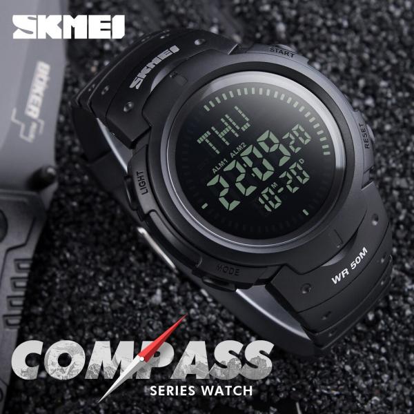 Ceas barbatesc Skmei, Busola, Sport, Digital, Compass 1