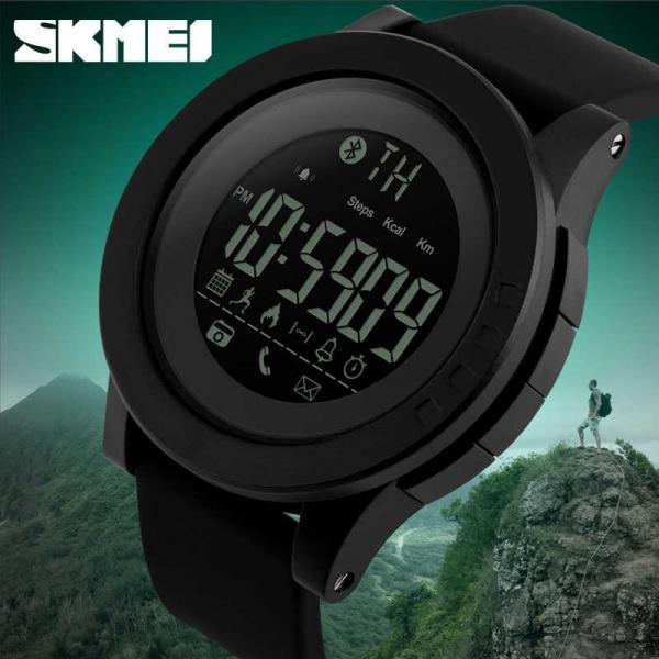 Ceas smartwatch Skmei 1255, Pedometru, Calorii, Distanta, Bluetooth, Buton Fotografiere 5