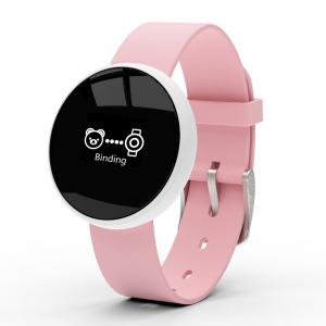 Bratara fitness Bozlun/Skmei B16 Monitorizare Perioada Menstruala Fitness Tracker0