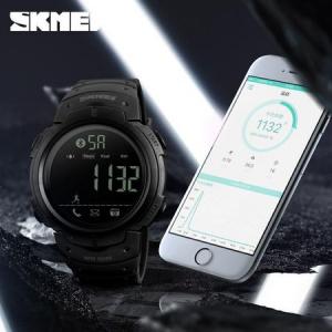 Ceas Smartwatch barbatesc, Skmei, Bluetooth, Pedometru, Afisaj Digital, Calorii, Sport, notificari3
