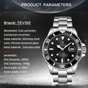 Ceas mecanic automatic, Tevise, Skeleton, Clasic, Otel inoxidabil7