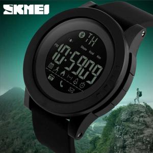Ceas smartwatch Skmei 1255, Pedometru, Calorii, Distanta, Bluetooth, Buton Fotografiere5