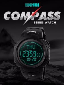 Ceas barbatesc Skmei, Busola, Sport, Digital, Compass5