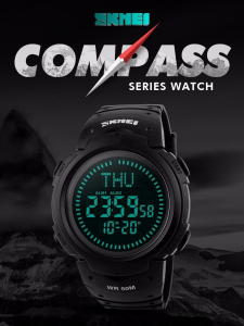 Ceas barbatesc Skmei, Busola, Sport, Digital, Compass - Copie5