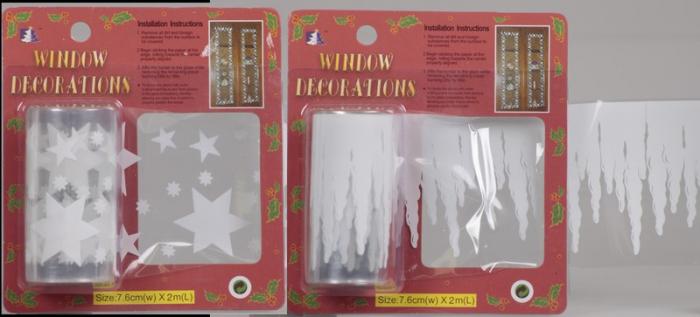 Banda decorativa adeziva pentru fereastra latime 7.5 cm si lungime 200 cm 0