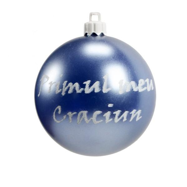 Glob 70mm albastru perla decor Primul meu Craciun [0]