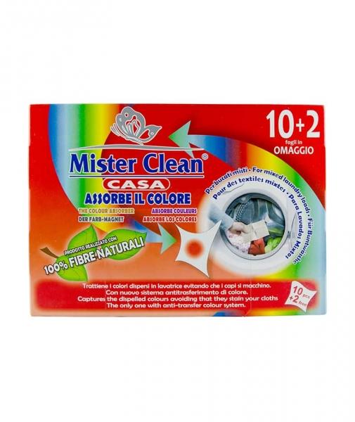 Servetele captare culoare, Mister Clean,12 buc 0