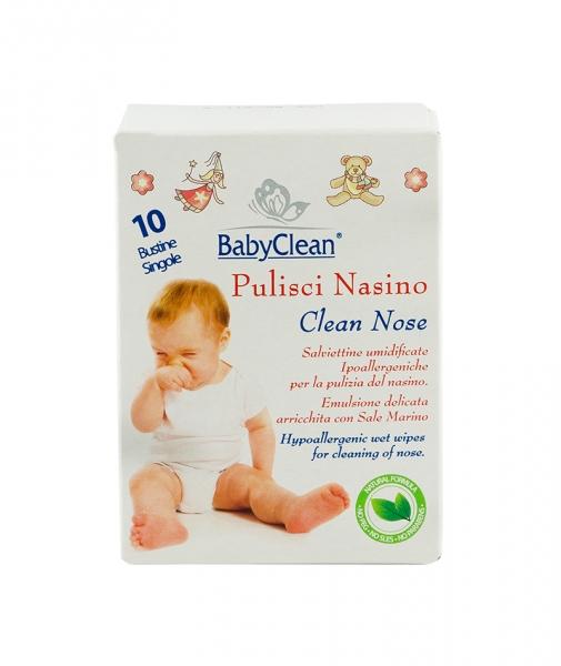 Servetele umede pentru curatarea nasului bebelusului, 10 buc 0