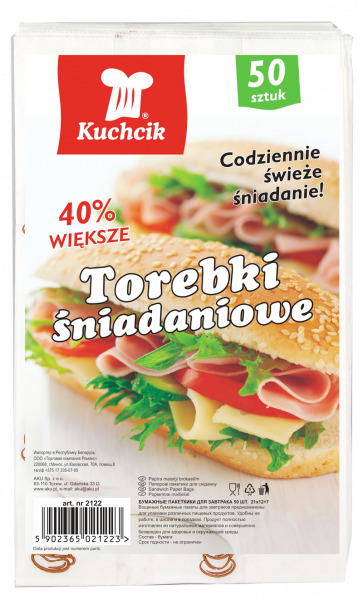 Pungi sandwich din hartie Kuchcik, 50 buc/set, 21 x 12 cm 0