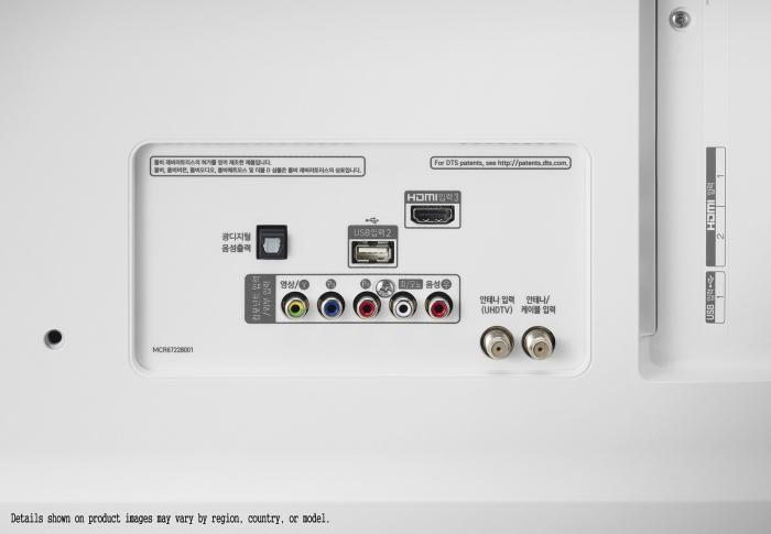 Televizor LED Smart LG, 108 cm, 43UM7390PLC, 4K Ultra HD 8