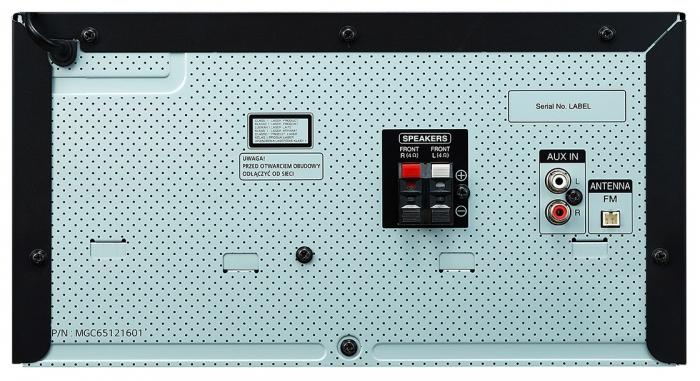 Minisitem audio LG CK43, 300W 3