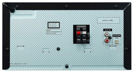 Minisitem audio LG CK43, 300W3