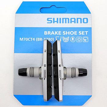Saboti de frana SHIMANO BR-T780 0