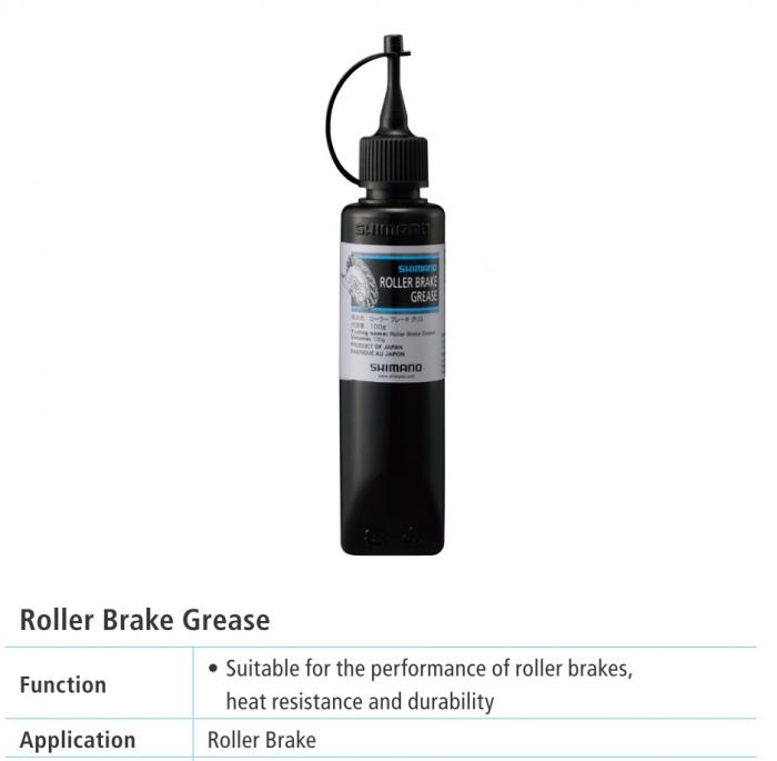 Roller brake Grease Shimano 0