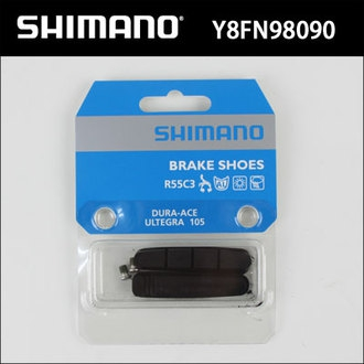 Rezerve saboti Shimano 0