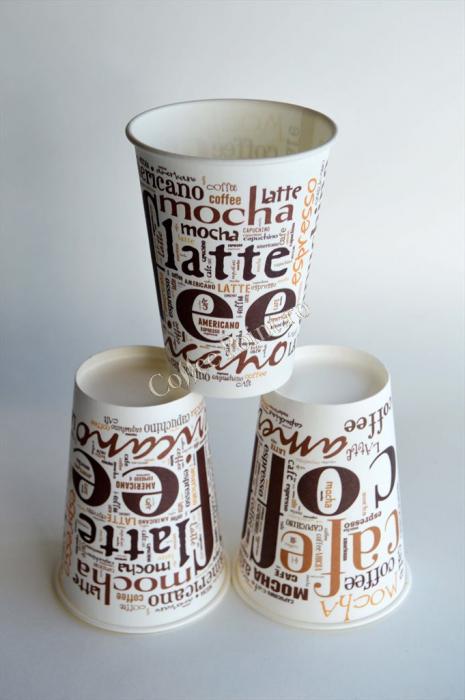 Pahar carton 7oz Coffe Coffee  SIBA 50buc [0]