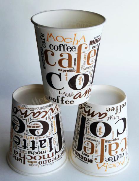 Pahar carton 8oz Coffee Coffee SIBA 50buc [0]