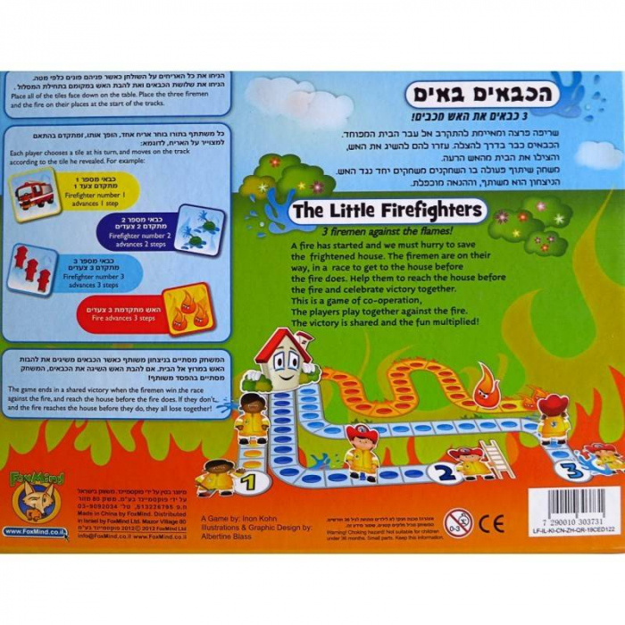 THE LITTLE FIREFIGHTERS - Joc de cooperare 1