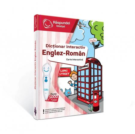 Dictionar Interactiv Englez-Roman [0]