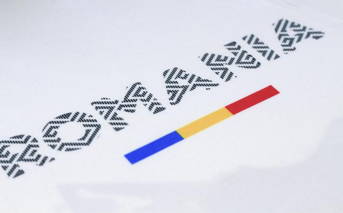Bluză de compresie sport Lup Dacic, material tehnic sport, unisex [5]