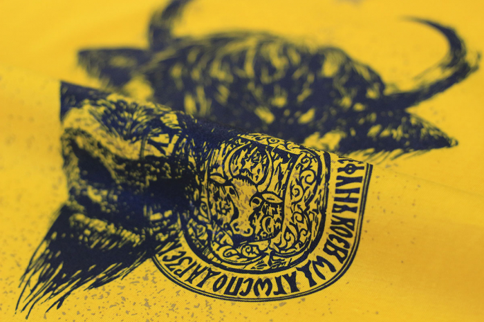 Tricou Zimbru de România, culoare galbenă 2